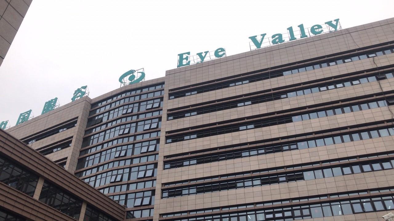 Eye Valleyビル2.jpg