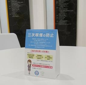 関工場POP_トリミング.png