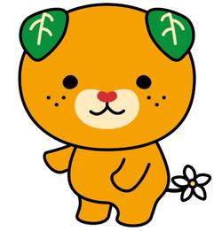みきゃん基本形_リサイズ.png