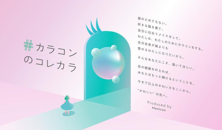 繝ェ繝ェ繝シ繧ケ逕ィ逕サ蜒十menicon_top.jpg