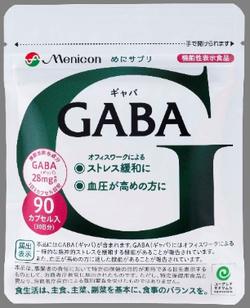 GABAパッケージ.png
