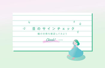 繝ェ繝ェ繝シ繧ケ逕ィ逕サ蜒十menicon_check.jpg