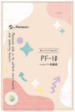 6. ヘルパー乳酸菌.png