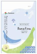 7. バナファイン.png