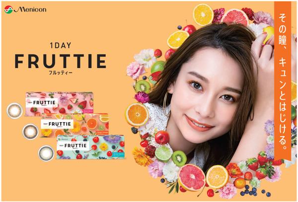 Fruttie_キュンとはじける.png