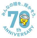 70thロゴ.jpg