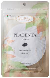 プラセンタ商品パッケージ.png