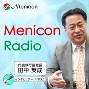 MeniconRadio.png