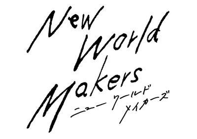 nwms_logo.jpg